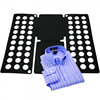 Factory Direct Sale New Designs Flip Fold Clothes Folder Shirts Folding Board
