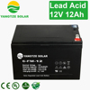 /product-detail/top-sale-china-6-dzm-12-sealed-lead-acid-battery-60501590243.html