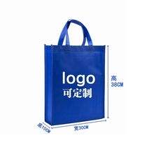 Hot sale target reusable shopping non woven printed bag