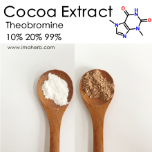 High Quality Kosher Approved cocoa extract theobromine with free sample