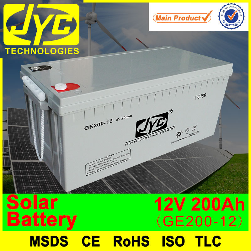 12v 200ah deep cycle solar street light battery for street light