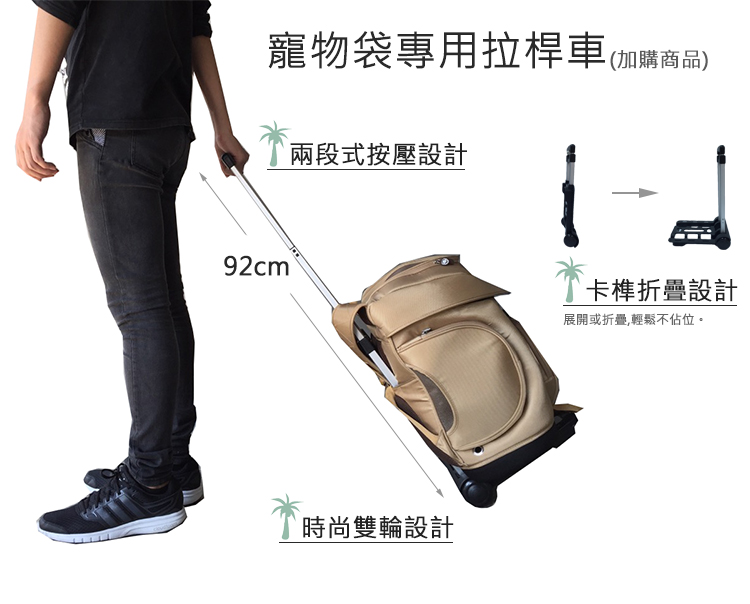 pet backpack trolley bag carrier
