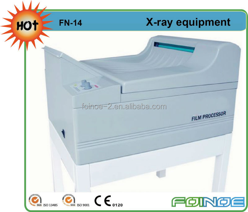 FN-14 HOT selling auto medical x ray film processor
