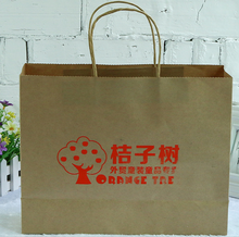 Cheap customize hot sales famous brand brown kraft shopping paper bag