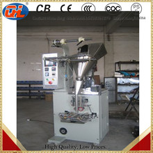 seeds packing machine|sunflower seeds packing machine|cucumber seed packing machine