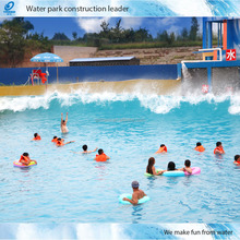 Hot Selling water wave machine, wave pool machine (WP-V)