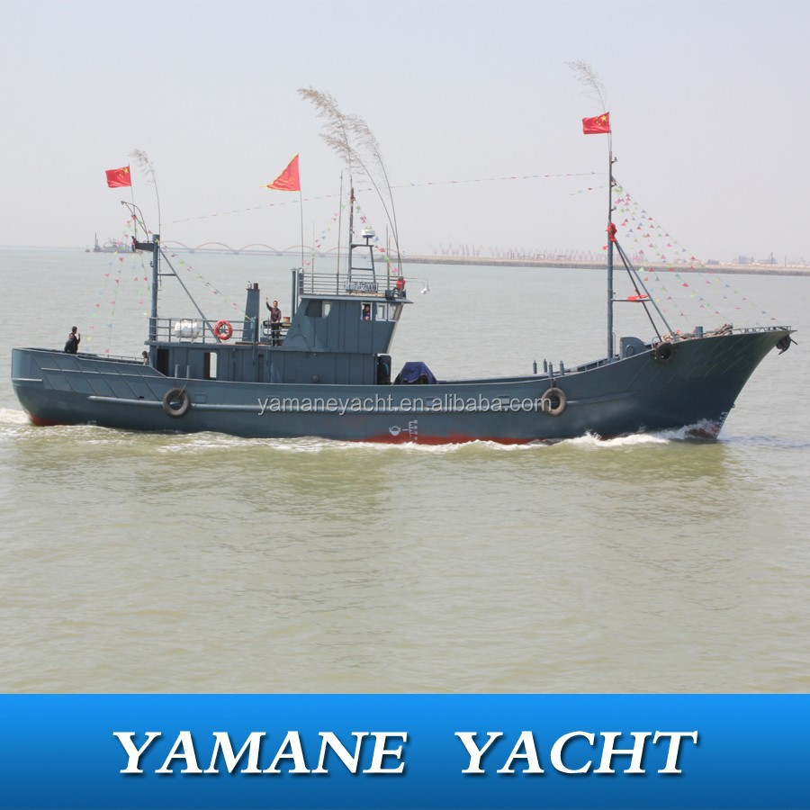 commercial steel fishing boat