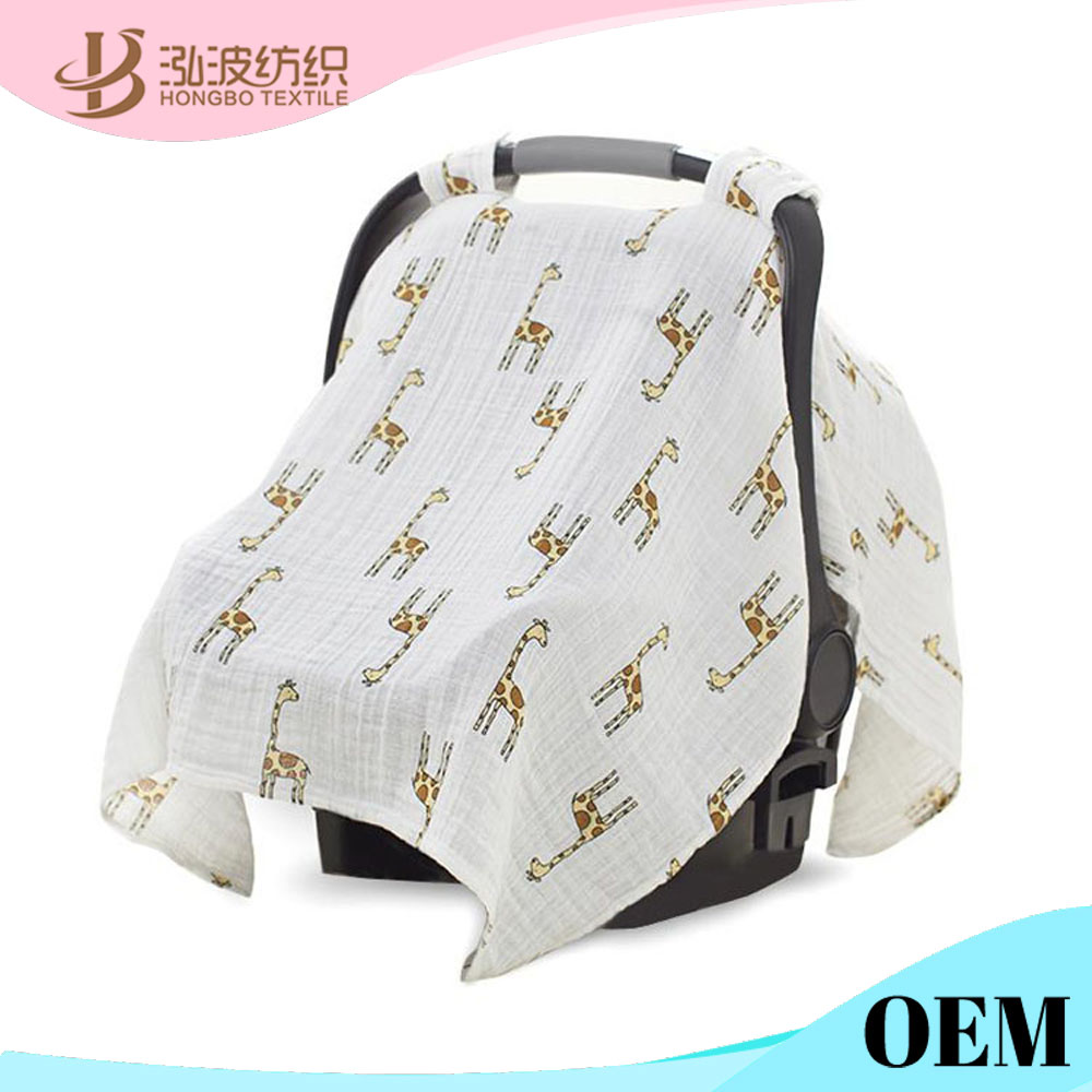 newbor outsied activity muslin baby car seat cover