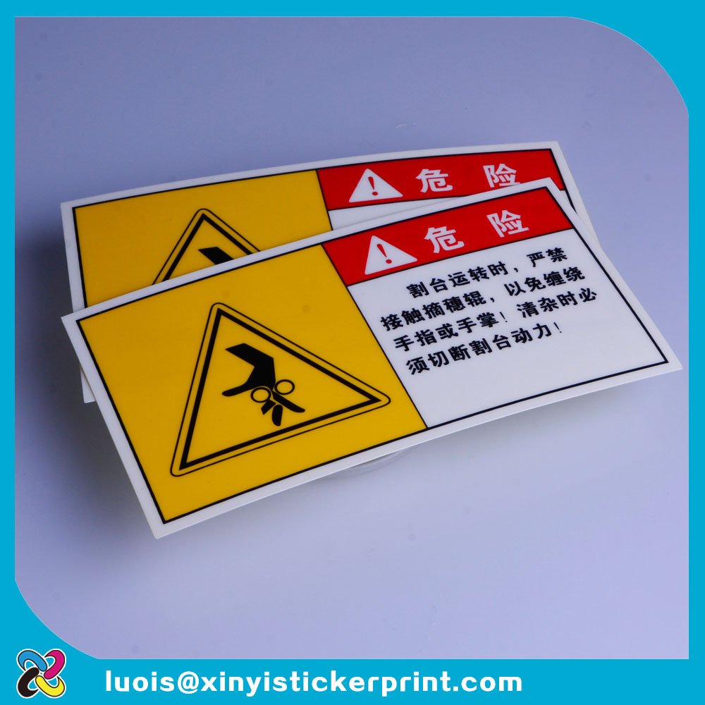 Printed public danger hazard warning reminding sticker