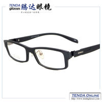 Men & Women Fashion Flexible & Super Light TR90 Optical Frame with Nose Pad & Spring Hinge No.JC8116