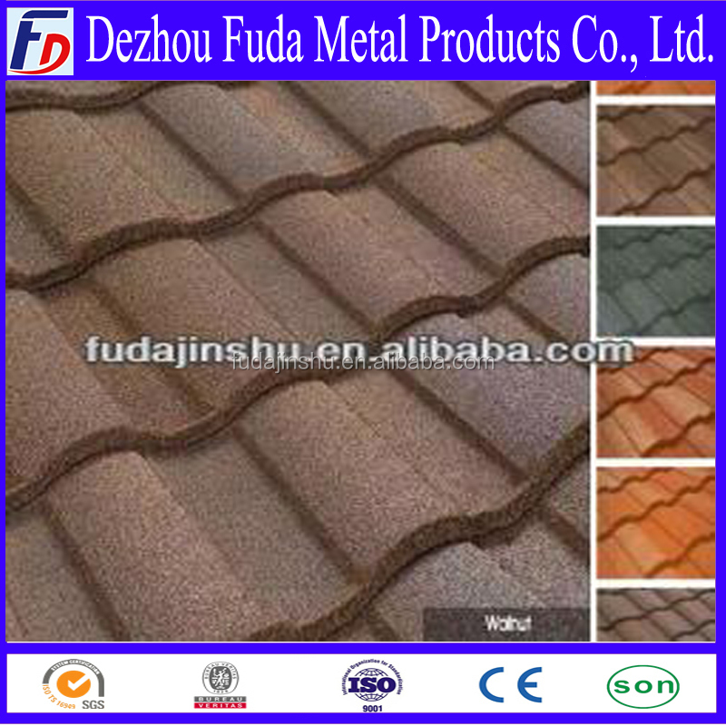 Roman sand coated metal roof tiles made in China