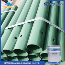 AB301 epoxy zinc phosphate primer metal coating