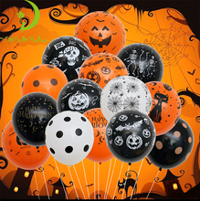 Wholesale Party Festival Decoration 12 inch round shape colorful Halloween Latex Balloon