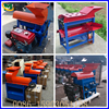 Farm machinery high efficiency corn husker and sheller