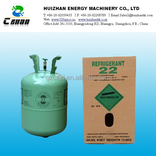 2014 high quality cylinder r22 gas price