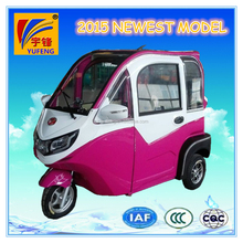 close body tricycle car with passenger seat