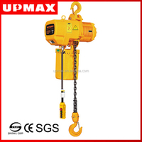 UPMAX KITO type 500kg fixed type electric chain hoist with FEC chain