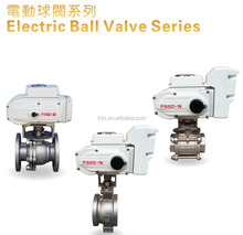 220v electric actuator water shut off motorized 3pc ball valve