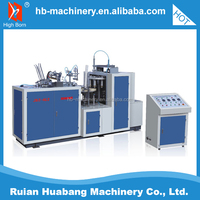 Automatic Single PE Coated Paper Cup Making Machine JBZ-A12 Cost
