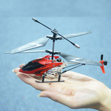 China manufacturer remote craft model mini metal rc Helicopter with Gyro 2 channel