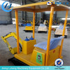 /product-detail/mini-digger-kids-toys-excavator-children-amusement-sandbox-excavator-with-best-price-60276016533.html
