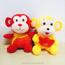 HI CE funny toy Chinese new year monkey 2016