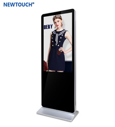 55inch floor stand digital signage interactive display screen