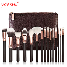 yaeshii 2018 creative fashion brochas maquillajes15pcs makeup brush