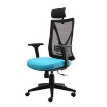 July discount modern full mesh office chair high back ergonomic mesh office chair with headrest