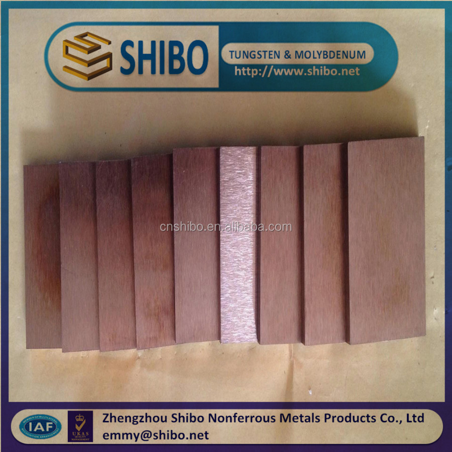tungsten copper alloy parts,celebrated W90Cu10 alloy
