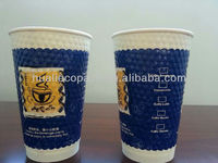 2013 Hot sell coffee paper cup 12OZ