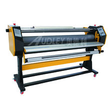 Electric hot&cold multi-function coater|laminator film laminating machine