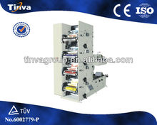 sellers only printing material scree printing 4 colors flexo printing machine