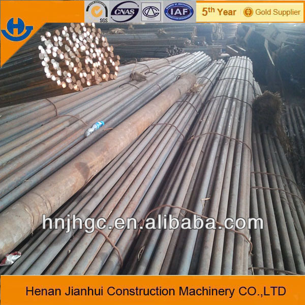 High quality aisi 1045 carbon steel round bar