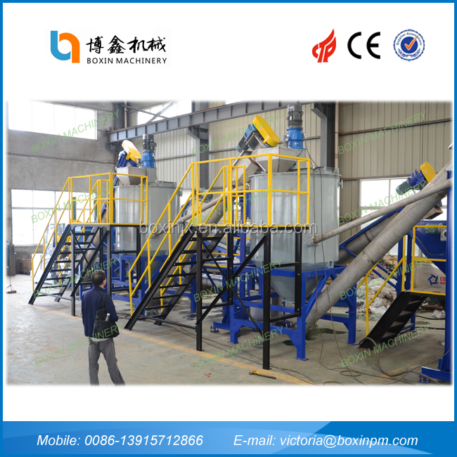 BOXIN 2016 Top quality Waste Plastic PET bottle recycling line