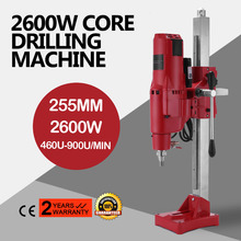 2018 Free Shipping 2600W/ 255 mm Core <strong>Drilling</strong> bits diamond Concrete Boring Punch Machine