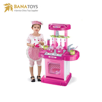 Big Promotion Musical Kids Play Kitchen