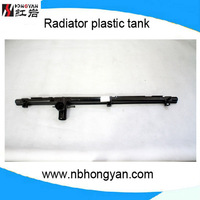 Toyota spare parts ,plastic radiator tank for NOAH