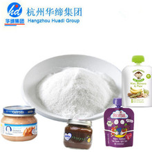 food grade liver peptide powder as baby food supplement to replace liver eating for absorb liver nutrients