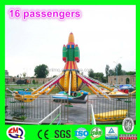 amusement park kids flying toy plane