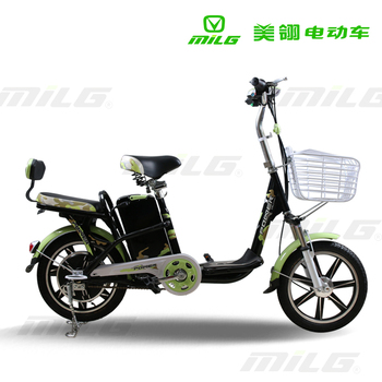 cheap new model electric bicycle