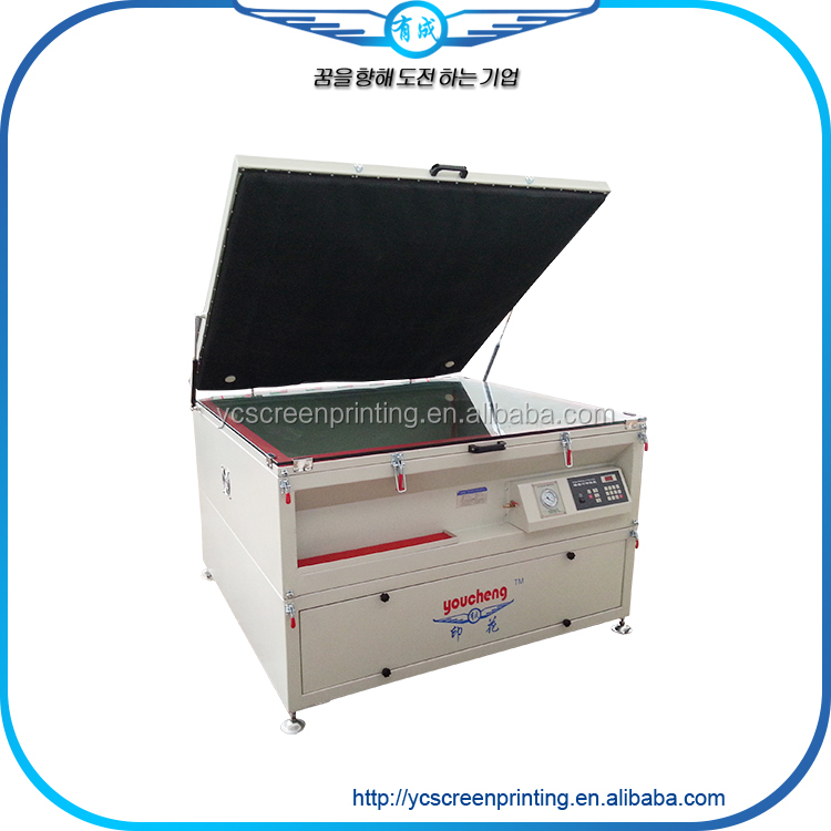 Screen Printing Exposure Unit