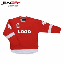 2017 latest deisgn ice hockey jersey, customizable team hockey jersey with different number/name