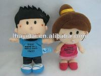 boy and girl plush doll