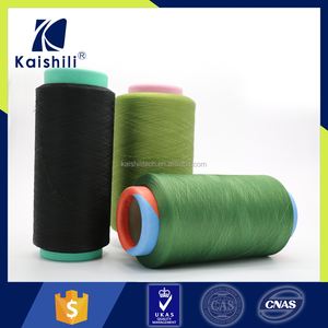 Super quality thick polyester covered spandex yarn for socks