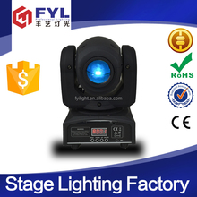 Party disco dj stage light 12w mini gobo projector spot led moving head