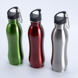 Insulated Vacuum Sealer For Bottle Vial Wash Metal Water Bottle
