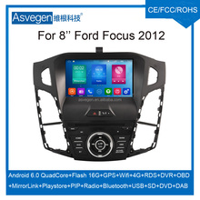 Wholesale Android Car DVD Player 8'' For Ford Focus 2012 Navigation Car DVD GPS Support Playstore,4G,WIFI