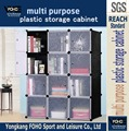 AL0043-12 Black 12 cubes dustproof plastic living room book storage organization