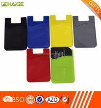 Card Holder Silicone Smartphone Wallet self adhesive smart phone pocket